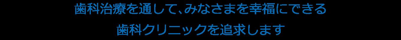 旭川 コロナ 歯科医師 特定